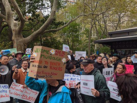 17日当天也有赞成关闭雷克岛的民众在市政厅外示威游行。