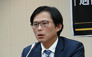 时代力量提案解散统促党 国民党4位立委赞成