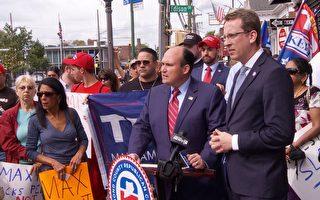 紐約川普支持者集會反對彈劾