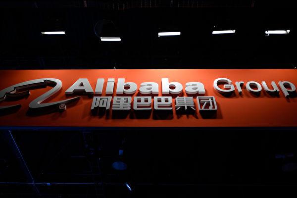 阿里巴巴、百度和騰訊成美中科技戰最新目標