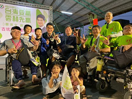 长期争取身障者权益的立委刘建国 26日成立古坑竞选总部受到身障者的爱戴与支持