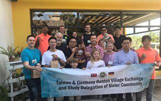 苗栗黃金小鎮、德國Benroth建立農村夥伴關係(記者要求取消發表)