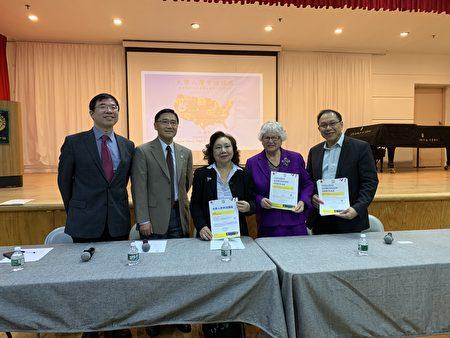 臺灣會館舉辦大學申請講座,從左至右:黃耀良、王稚鶴、方秀蓉、Toby Stavisky、李立民。