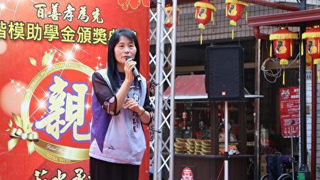 嘉义市政府民政处长刘美凤代表市长黄敏惠出席与会。