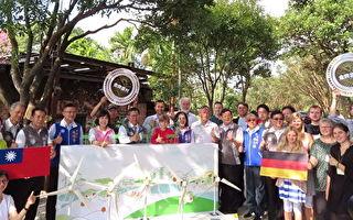 龍潭三和綠能示範農村啟用  建立低碳綠色城市