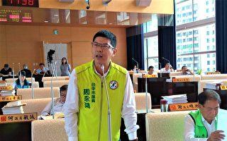林佳龍加碼「2040台中機場」 盧秀燕:太慢了