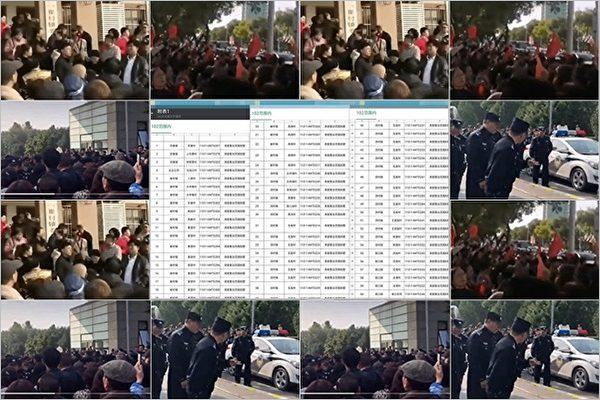 北京昌平政府75天強拆計劃 業主強烈不滿