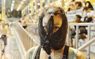 諷刺香港《禁蒙面法》 網民出奇招