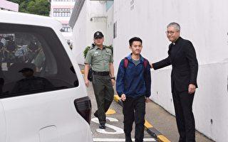 陳同佳出獄 政協牧師半年前已布局「自首」