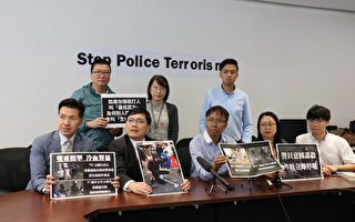 全港反送中聯席會:譴責警方實彈鎮壓示威者