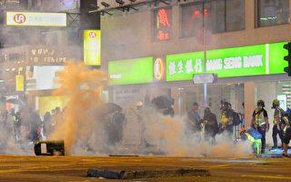 【更新】勿忘831活动 警狂射催泪弹驱散