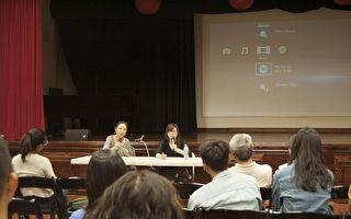 金马奖获奖片《我们的青春,在台湾》圣地亚哥放映