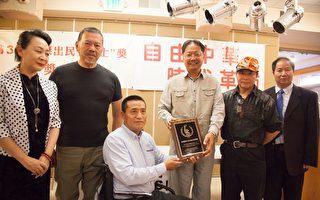 抗暴港人獲「傑出民主人士獎」  與六四抗暴英雄並列