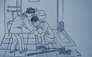 连环画:走过劫难(8)