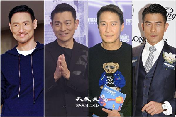 娛樂筆記:香港「四大天王」生活面面觀
