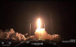 """SpaceX再次一""""箭""""射60星 创两新里程碑"""