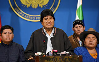 【快讯】玻利维亚总统宣布辞职 蓬佩奥回应