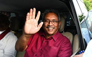 斯里兰卡总统大选 前防长拉贾帕克萨获胜