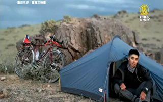 赴中旅遊 台單車騎士曝中共死亡威脅審訊