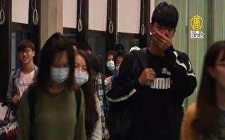警武攻港校 逾百台生緊急返台:台灣是個好地方