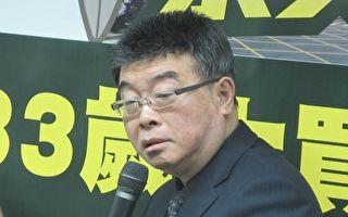 亲共色彩屡遭点名 邱毅声明退出国民党不分区