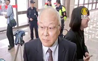 郭冠英称替中共监督台湾 绿党告发外患罪