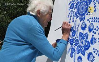 九旬捷克老奶奶 把村庄变成美术馆
