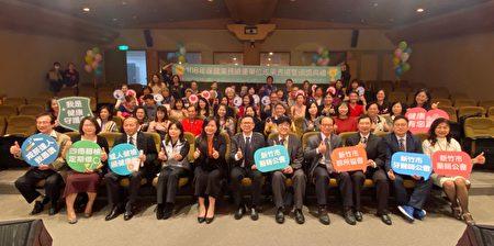 副市长沈慧虹与保健业务绩优单位合影。