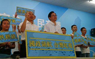 韩国瑜宣布副手张善政 协助拼经济