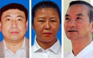 香港地區法輪功學員遭中共迫害綜述