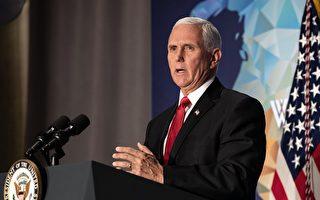 彭斯發表第二次對華政策演講,他的「人算不如天算」,卻沒被所有的人理解。圖為彭斯在威爾遜中心演講。(Getty Images)