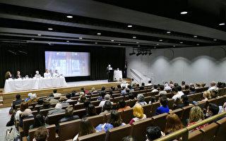 澳新州议会论坛 关注中共活摘器官罪行