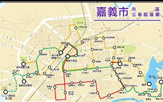 嘉義市市區公車服務範圍再擴大