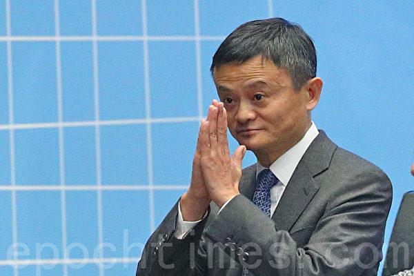 马云四度蝉联中国首富 农夫山泉创办人第三