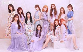 日本取消IZ*ONE演唱會電影 韓國延期上映