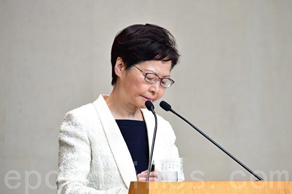 香港局势紊乱 林郑月娥多个做法反常