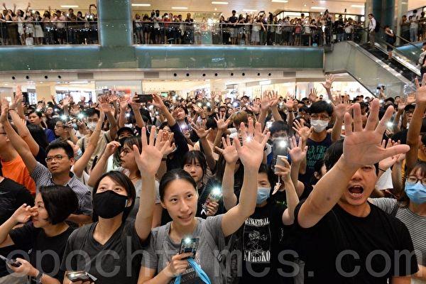 歌迷推《愿荣光归香港》入围叱咤乐坛流行榜
