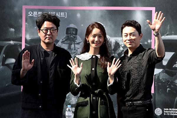Yoona and Cho Jung-seok