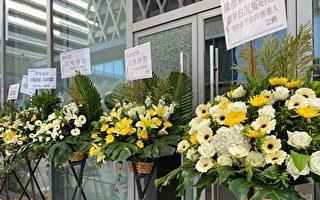 """从香港自杀案看中共""""打死算自杀""""政策"""