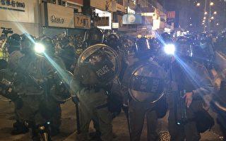 盤點港警暴虐示威學生事件 件件觸目驚心