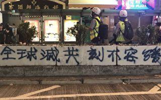 香港近半年集会数:抗争514场 亲政府10场
