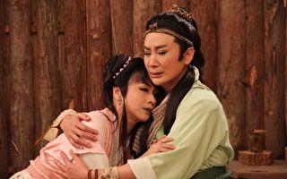 「娥皇女英」故事吸睛 陳亞蘭為歌仔戲兩頭燒