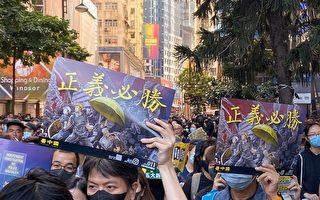 香港納入印太戰略  學者:人權為重要考量