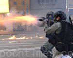 港警装备大陆制催泪弹镇压学生 杀伤力大 急救员被炸伤