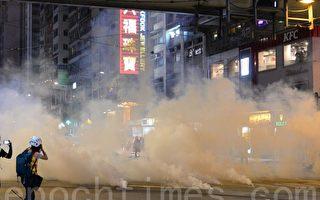 罔顾市民健康 香港卫生局拒公开催泪弹成分