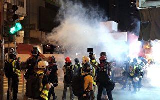 【新闻看点】香港血腥陡增 习讲话官媒漏报?
