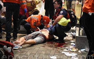 香港太古城酿血案 操普通话男子砍伤四人