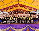 組圖:香港中大畢業禮 逾百畢業生戴面具遊行