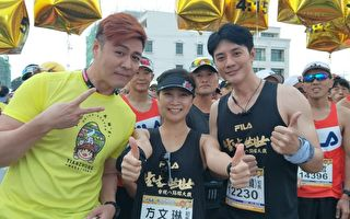 劉至翰與方文琳、方大緯