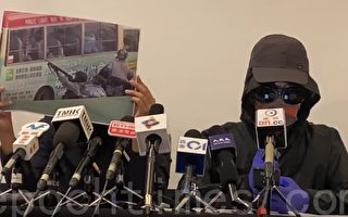 港警开真枪用车撞人 民间记者会吁推翻暴政